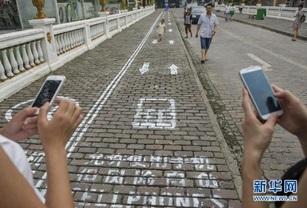 Gangbana för mobilälskare